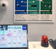 VIA ARTiGO A900 & Ryosan Smart Home & Assisted Care Solution