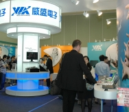 VIA_Booth_at_TICC_Computex_2010_1