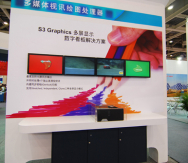 S3_Graphics_Multi_Display_Digital_Signage_Solution