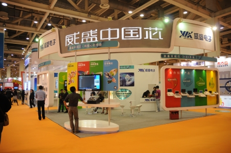 VIA_Booth_at_eMEX_2011_2