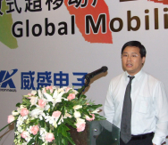 Clarence_Choi_Sr_Sales_Director_of_SanDisk_APAC