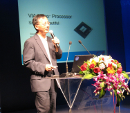 VIA _Nano _Beijing _Launch_12